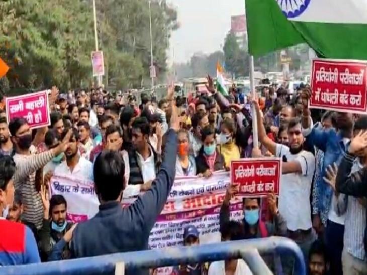 #Bihar_Police_Result_Do हैशटैग चलाएंगे बिहार के 11 लाख स्टूडेंट्स। (प्रतीकात्मक तस्वीर) - Dainik Bhaskar