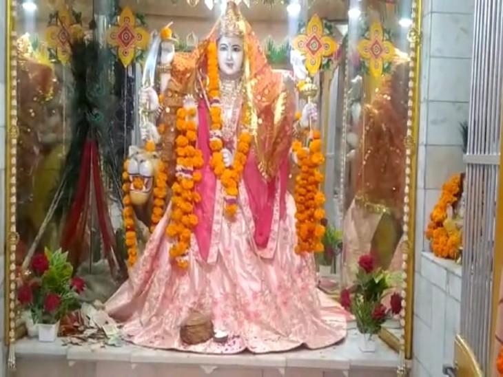 वांकल माता मंदिर।