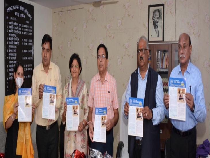 केस की जानकारी के लिए मुख्यालय आने नही है जरूरत, परिवादियों को सुविधा देने के लिए शुरू की वेबसाइट, अब मानवाधिकार आयोग की वेबसाइट पर घर बैठे देखे अपने केस की स्थिति|जयपुर,Jaipur - Dainik Bhaskar