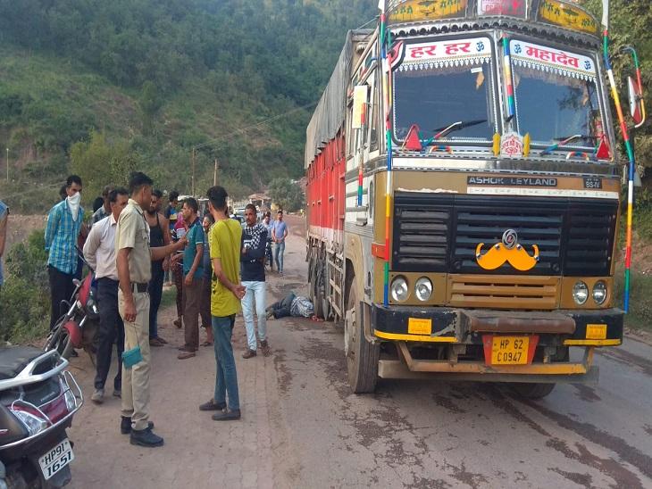बिलासपुर के कैंची मोड़ के पास ट्रक के नीचे आया स्कूटी सवार, बामटा में सड़क किनारे मिला अचेत युवक; दोनों की मौत|हमीरपुर (शिमला),Hamirpur (Shimla) - Dainik Bhaskar