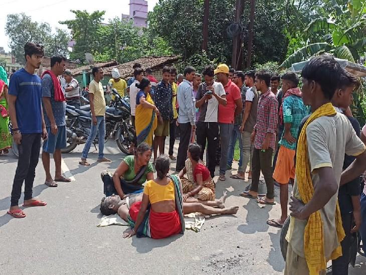 बिहटा में खेत पर काम कर रहे थे, तभी हुआ हादसा; विरोध में लोगों ने हाइवे पर किया बवाल|पटना,Patna - Dainik Bhaskar