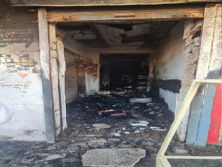 आग लगने के बाद दुकान का दृश्य।