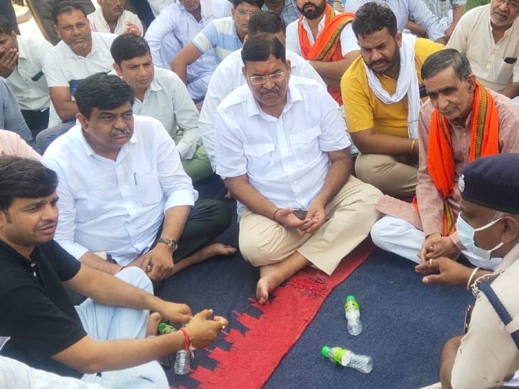 भाजपा के नेता विरोध में धरने पर बैठ गए।