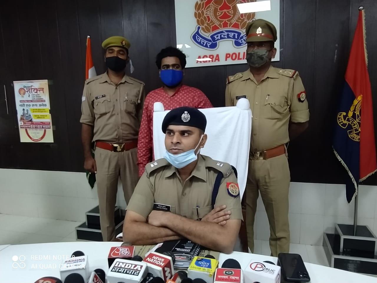 कमला नगर पुलिस ने क्रिकेट सट्टे में फरार सट्टेबाज यूनुस को गिरफ्तार करके जेल भेजा है। - Dainik Bhaskar