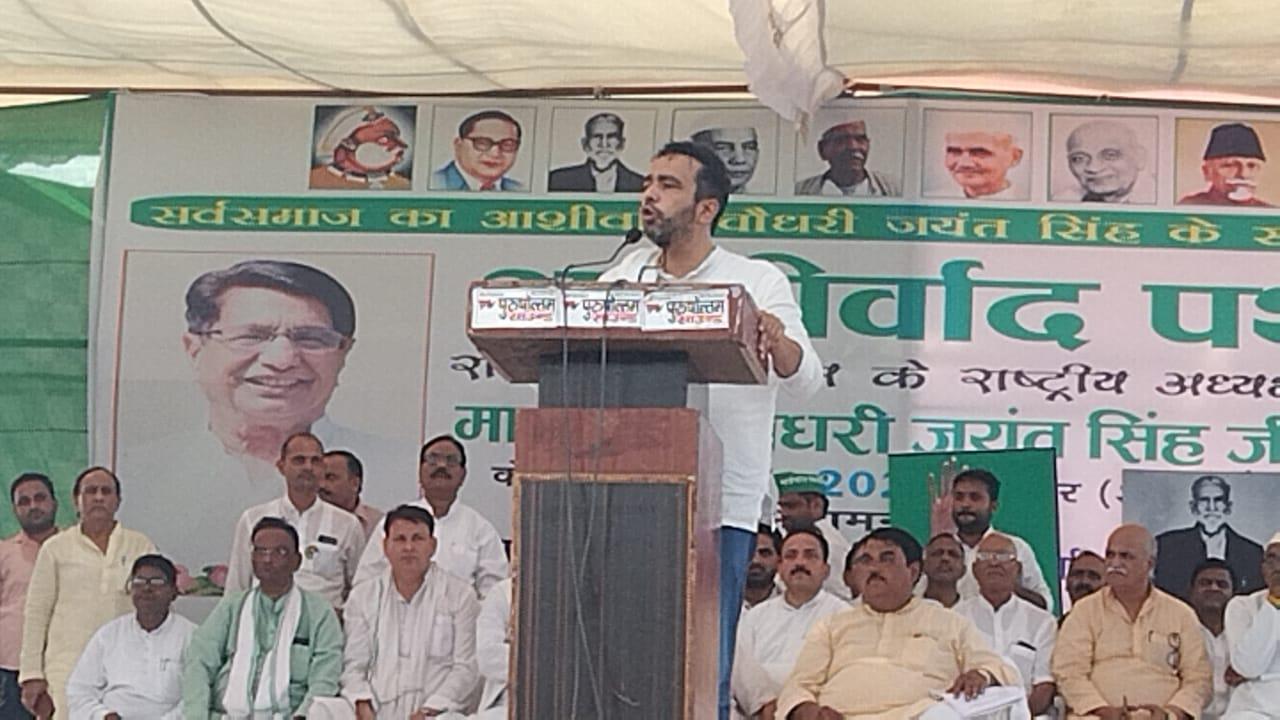 जयंत चौधरी ने कहा कि प्रदेश की कानून व्यवस्था लगातार बिगड़ रही है। - Dainik Bhaskar