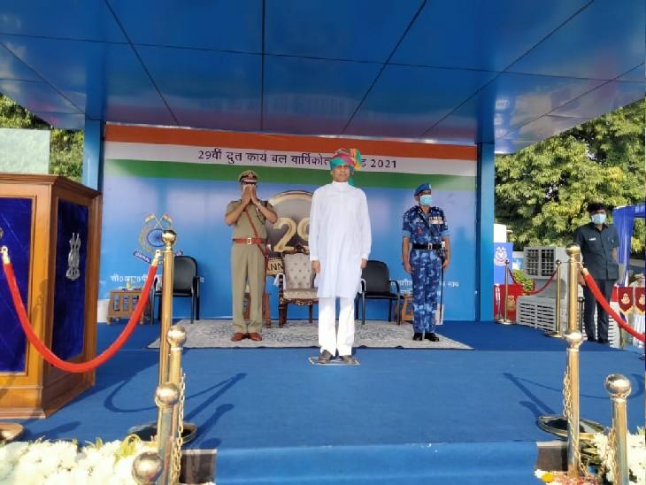 29वीं वार्षिक वर्षगांठ परेड के अवसर पर भारत सरकार के केंद्रीय गृह राज्यमंत्री नित्यानंद राय मुख्य अतिथि के तौर पर शामिल हुए।