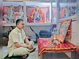 प्रथम नवरात्र के दिन भगवती मां की पूजा करते पंडित राजेश शर्मा। - Dainik Bhaskar