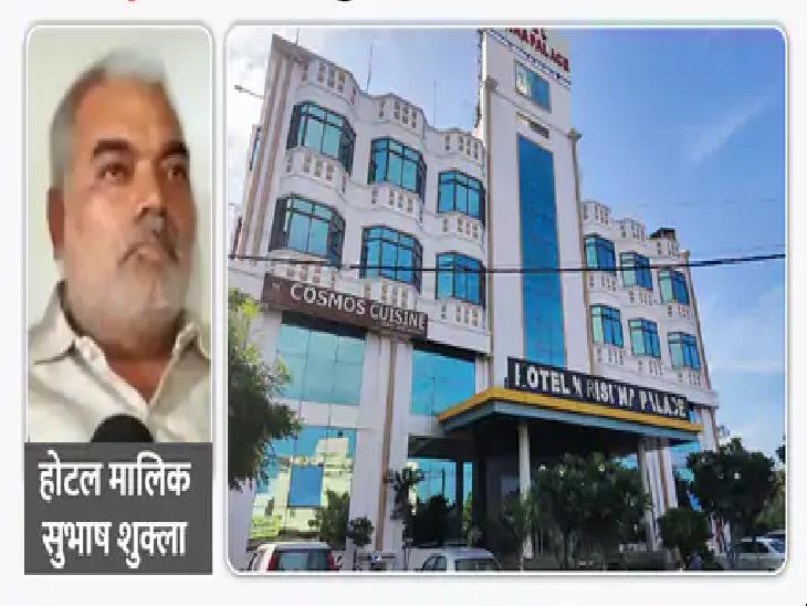 इसी होटल में मनीष अपने दो दोस्तों के साथ 27 सितंबर की रात को ठहरे थे। - Dainik Bhaskar