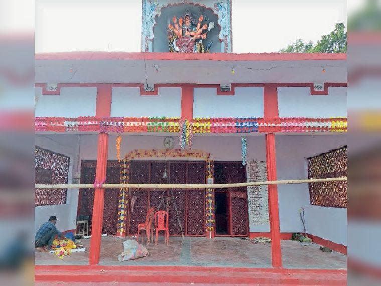 ड्योढी दुर्गा मंदिर - Dainik Bhaskar