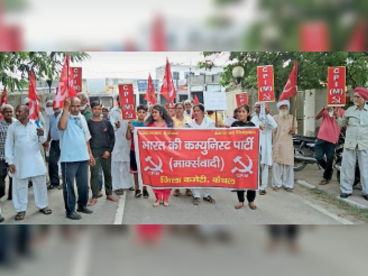 लखीमपुर हत्याकांड को लेकर प्रदर्शन करते वामपंथी दलों के वर्कर। - Dainik Bhaskar