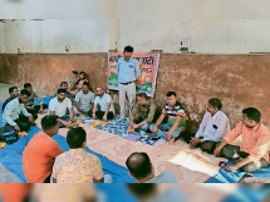 बैठक में कार्यकर्ताओं को संबोधित करते अतिथि। - Dainik Bhaskar