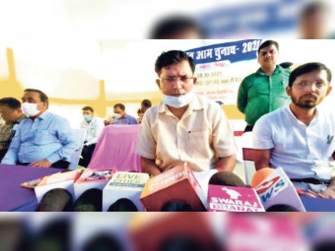 मतदान कर्मियों को संबोधित करते डीएम - Dainik Bhaskar