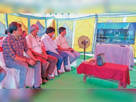 पीएम का वर्चुअल संवाद सुनते सीएस, डीपीएमव अन्य - Dainik Bhaskar