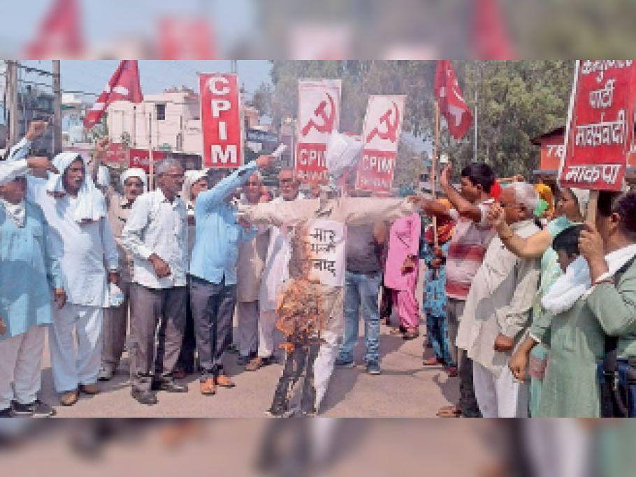 किसानों के खिलाफ लठ उठाने की बात पर मुख्यमंत्री मनोहर लाल का पुतला फूंकते माकपा पदाधिकारी व माैजूद लाेग। - Dainik Bhaskar