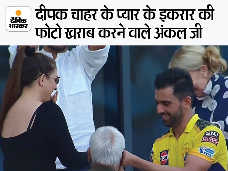 पहले धोनी की बेटी जीवा बीच में खड़ी हो गई, उसको किनारे किया, तो 'अंकल जी' ने ऐन मौके पर सिर अड़ा दिया|IPL 2021,IPL 2021 - Dainik Bhaskar