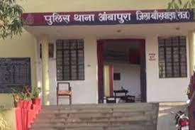 पुलिस को लूट के मामले में आरोपी व्यापारी के परिवार ने घेरा, थाने से जाब्ता बुलवाकर पुलिस लाई थाने, देर रात हुई पूछताछ|बांसवाड़ा,Banswara - Dainik Bhaskar