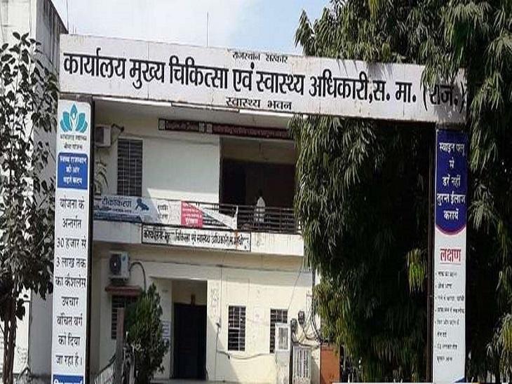 सवाई माधोपुर जिले में 8 से 10 अक्टूबर तक वैक्सीनेशन, 333 जगहों पर शिविर लगाकर 75 हजार लोगों को लगाई जाएगी डोज|सवाई माधोपुर,Sawai Madhopur - Dainik Bhaskar