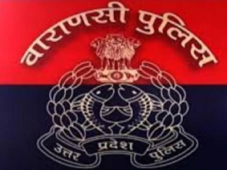 वाराणसी में नवरात्रि के पहले दिन पुलिसकर्मियों की बड़ी लापरवाही, जैतपुरा थाने में दर्ज की गई रपट; की जाएगी कार्रवाई|वाराणसी,Varanasi - Dainik Bhaskar
