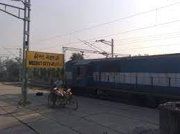 11 अक्तूबर से आनंद विहार से चलकर मेरठ होते हुए कटरा जाएगी ट्रेन मेरठ,Meerut - Dainik Bhaskar