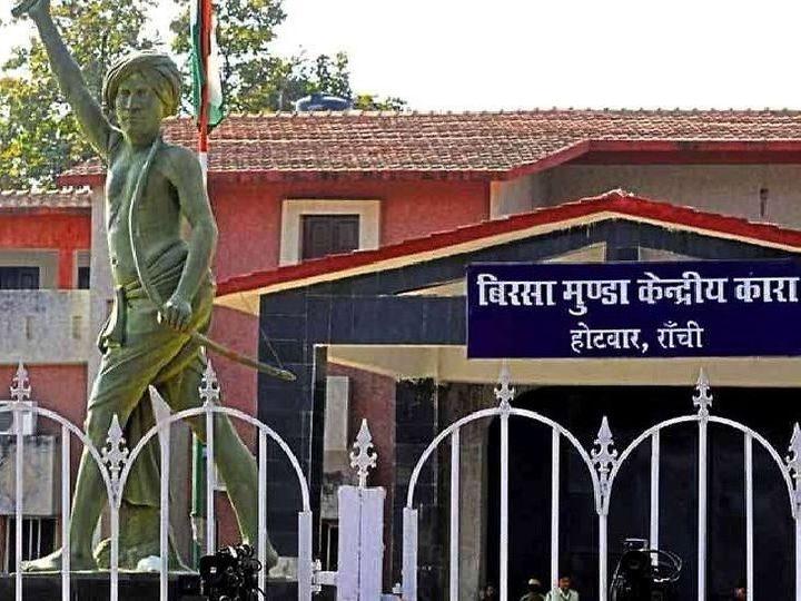 नंद कुमार सिंह के आलावा चार और आरोपियों से CBIपूछताछ कर रही है । पूछताछ आज भी जारी है। CBI ने अदालत से रांची जेल में बंद आरोपी से पूछताछ करने की अनुमति मांगी थी। (फाइल फोटो) - Dainik Bhaskar