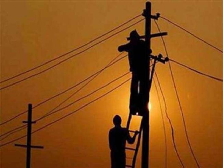 बिजली विभाग ने एक घंटे तक कटौती का शेड्यूल जारी किया है। - Dainik Bhaskar