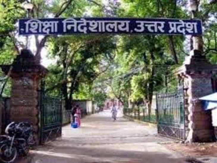 गुरुवार देर शाम बेसिक शिक्षा विभाग में कई तबादले किए गए। - Dainik Bhaskar