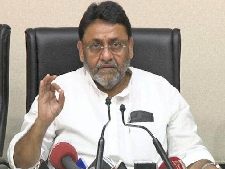 मलिक ने कहा कि एनसीबी की कार्रवाई का मकसद उस राज्य को बदनाम करना है, जहां कांग्रेस और राकांपा और भाजपा की पूर्व सहयोगी शिवसेना सत्ता में है। - Dainik Bhaskar