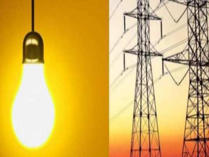 ऊर्जा मंत्री ने बताया कि कोयले - Dainik Bhaskar