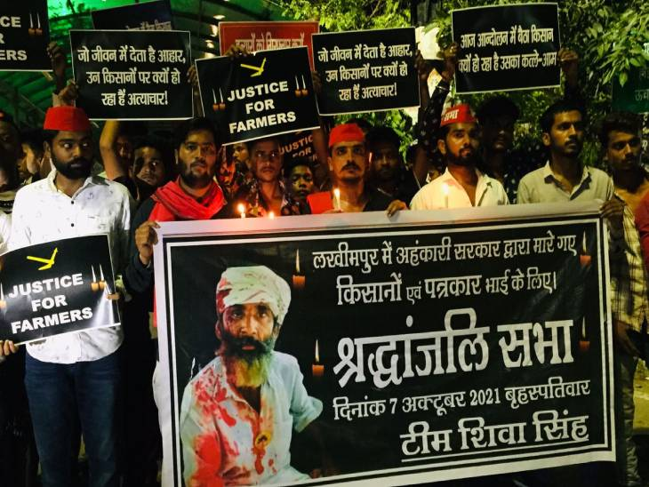 किसानों की याद में मार्च निकाला। - Dainik Bhaskar