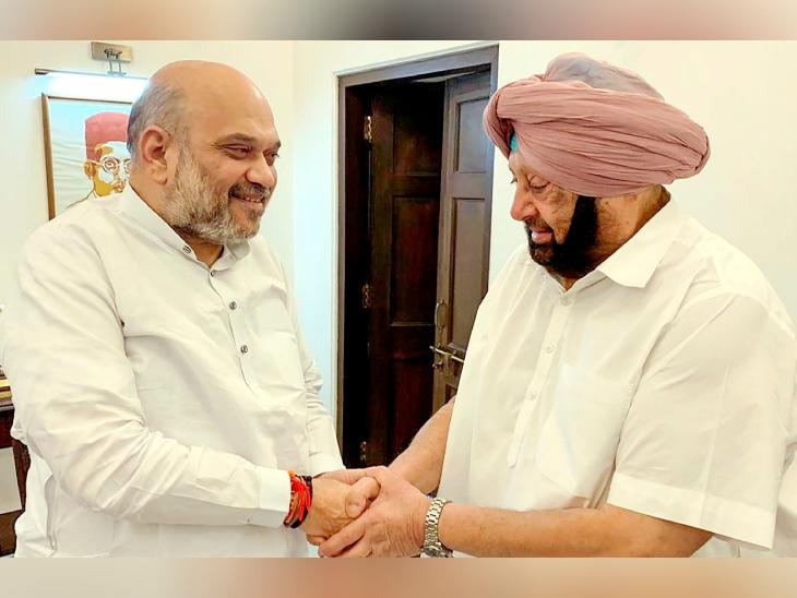 हाल ही में पंजाब के पूर्व मुख्यमंत्री कैप्टन अमरिंदर सिंह ने केंद्रीय गृहमंत्री अमित शाह से मुलाकात की थी। इसके बाद से सियासी कयासबाजी जारी है। (फाइल फोटो)
