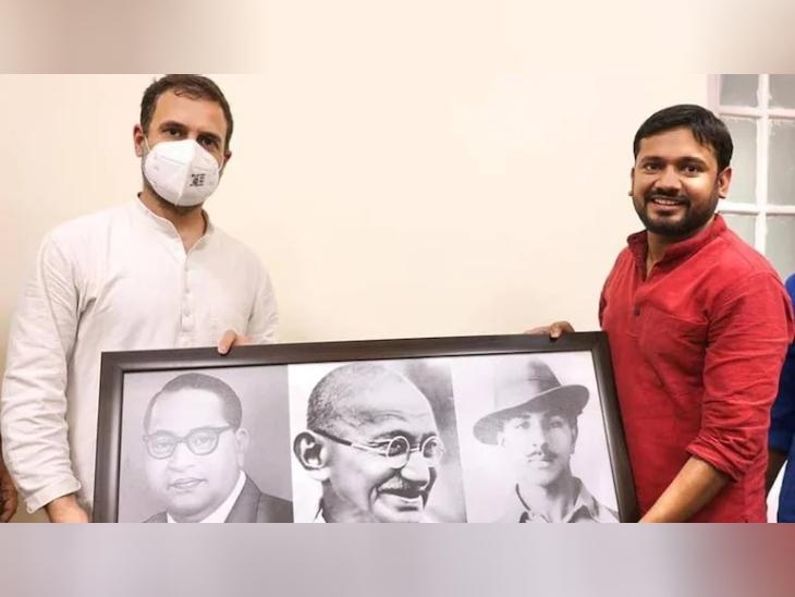 पिछले महीने 28 सितंबर को कन्हैया कुमार CPI छोड़कर कांग्रेस में शामिल हुए हैं। इससे पहले CPI के टिकट पर लोकसभा का चुनाव लड़ चुके हैं।