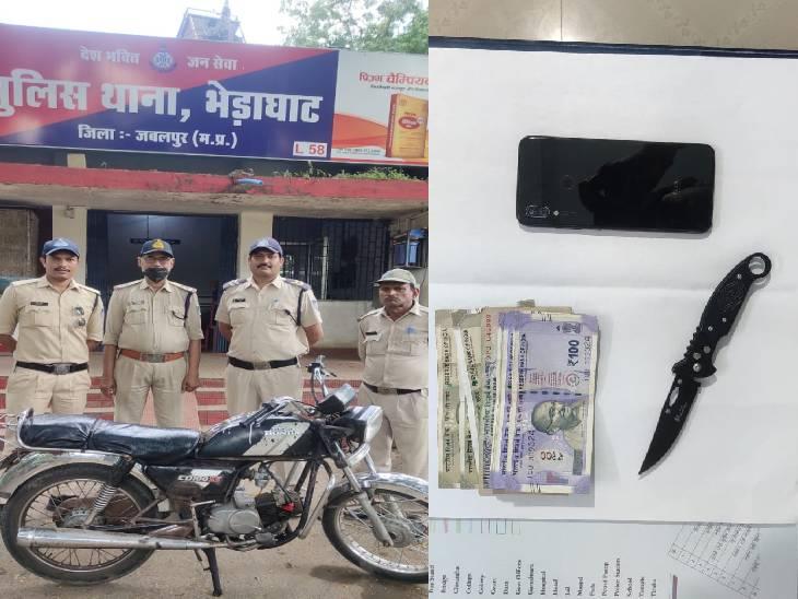 आरोपियों के कब्जे से जब्त नकदी, बाइक, मोबाइल व चाकू।