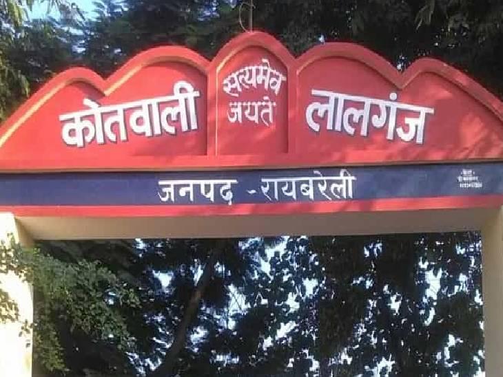 एक मकान में फंदे से लटकी मिली युवती, दूसरे मकान में बिस्तर पर पड़ी थी डेढ़ महीने की बच्ची की लाश; परिजन जता रहे हत्या की आशंका|प्रतापगढ़,Pratapgarh - Dainik Bhaskar