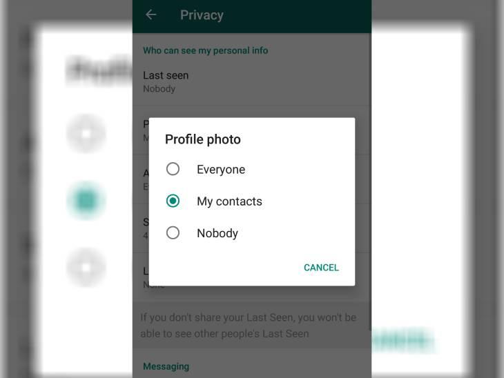 अब हर कोई नहीं देख पाएगा आपकी वॉट्सऐप प्रोफाइल फोटो, सेव किए गए कॉन्टैक्ट्स से भी छिपा पाएंगे|टेक & ऑटो,Tech & Auto - Dainik Bhaskar