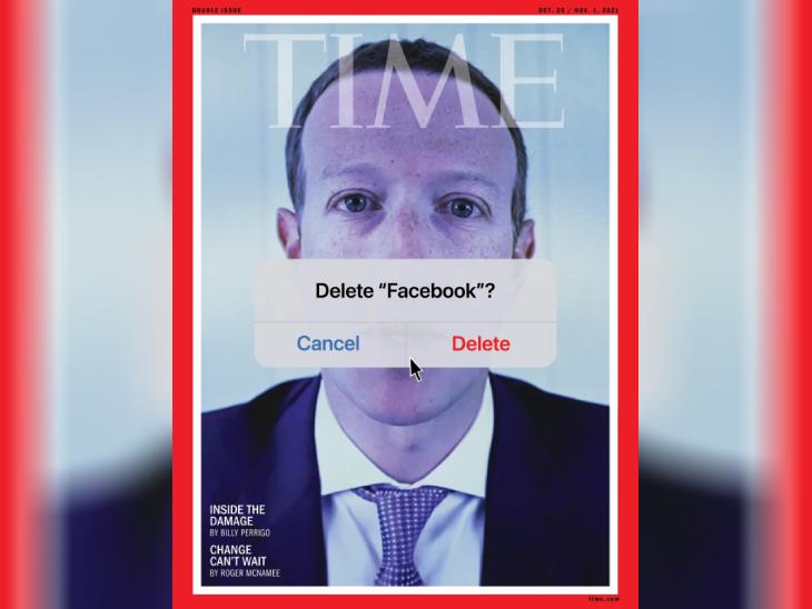 मैगजीन ने कवर पर CEO का फोटो लगाकर डिलीट फेसबुक का कैप्शन दिया, हौगेन के खुलासे के बाद लगातार बढ़ रही मुश्किलें|टेक & ऑटो,Tech & Auto - Dainik Bhaskar