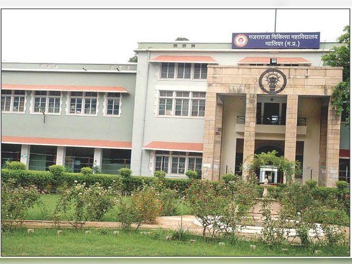 जबलपुर मेडिकल कॉलेज में 36 शव उपलब्ध हैं, अगर वहां से मदद मिले तो हमारे छात्र पढ़ सकेंगे। - Dainik Bhaskar