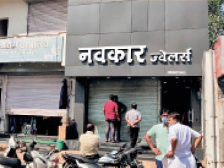 उसी का गैंग ऐसी चोरी में है माहिर, महाराष्ट्र जेल में बंद झारखंड के हिस्ट्रीशीटर के गिरोह पर रायपुर में जेवर चोरी का शक|रायपुर,Raipur - Dainik Bhaskar