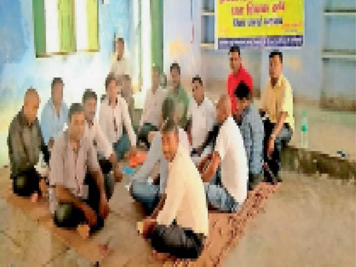 पारा शिक्षकाें की बैठक में शामिल शिक्षक। - Dainik Bhaskar
