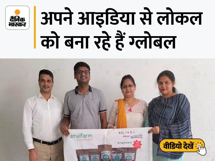 बिहार के राहुल ने नौकरी छोड़ GI प्रोडक्ट की मार्केटिंग के लिए स्टार्टअप शुरू किया; देशभर से 1200 किसान जुड़े, सालाना 60 लाख टर्नओवर|DB ओरिजिनल,DB Original - Dainik Bhaskar