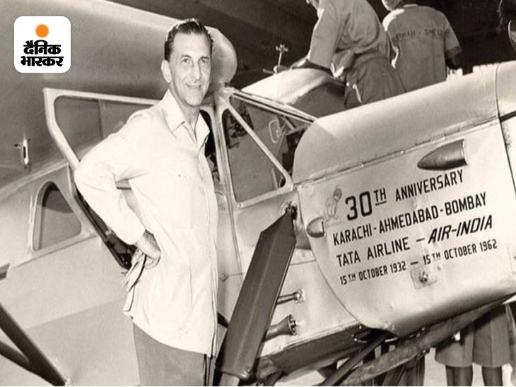 'एअर इंडिया' की 30वीं बरसी यानी 15 अक्टूबर 1962 को जेआरडी टाटा ने एक बार फिर से कराची से मुंबई की उड़ान भरी थी