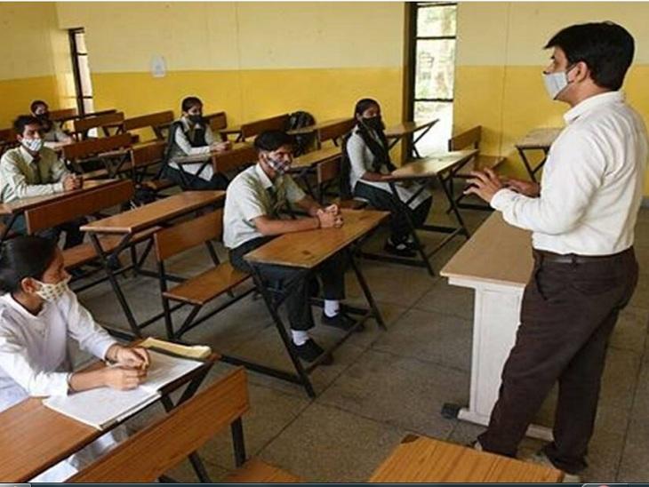 हिमाचल सरकार ने सबसे पहले 9वीं से 12वीं तक के बच्चे स्कूल बुलाए। - Dainik Bhaskar