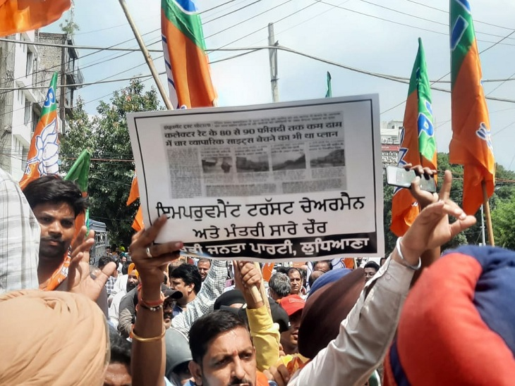लुधियाना इंप्रूवमेंट ट्रस्ट के चेयरमैन रमन बाला ने दी थी शिकायत, BJP पत्रकारवार्ता करके पेश करेगी सफाई|बठिंडा,Bathinda - Dainik Bhaskar