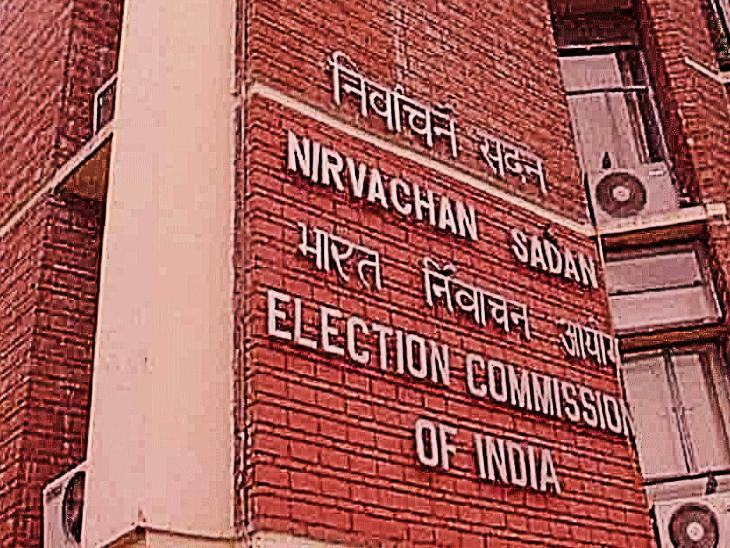 निर्वाचन आयोग ने पश्चिम बंगाल में हुए आम चुनाव के नियम राजस्थान में किए लागू, प्रचार का समय घटाकर सुबह 10 से शाम 7 बजे किया फिक्स|राजस्थान,Rajasthan - Dainik Bhaskar