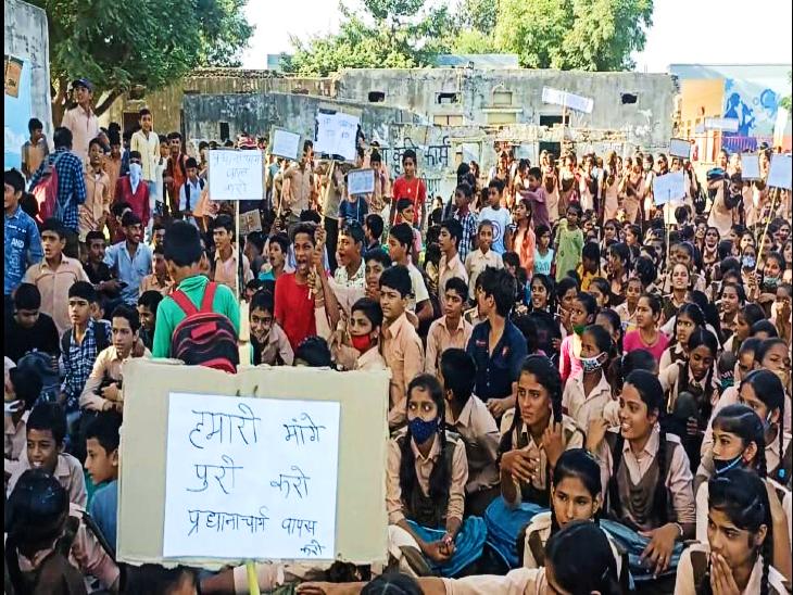प्रिंसिपल के ट्रांसफर से नाराज स्टूडेंट्स और ग्रामीणों ने स्कूल के मेन गेट पर लगाया ताला, बोले- तबादला निरस्त होने पर ही शुरू होगी पढ़ाई|जयपुर,Jaipur - Dainik Bhaskar