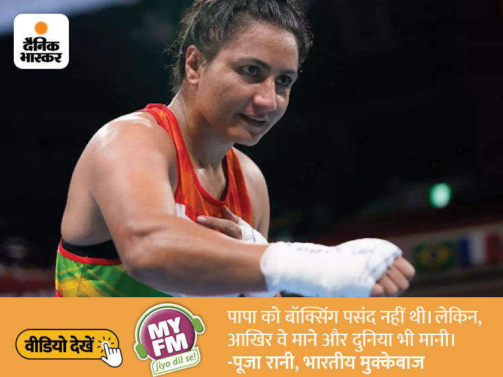 लड़कियों को भी खेलने दो; मां और कोच का सहयोग मिला तो पहुंचीं इंटरनेशनल लेवल तक|स्पोर्ट्स,Sports - Dainik Bhaskar