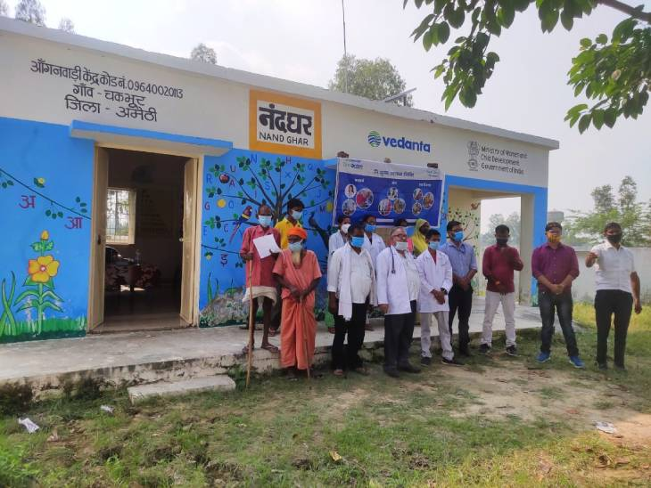 खेल-खेल में बच्चों को शिक्षा देने के लिए विशेष कार्यशाला का आयोजन, फ्री मेडिकल कैंप लगाकर किया गया इलाज|अमेठी,Amethi - Dainik Bhaskar