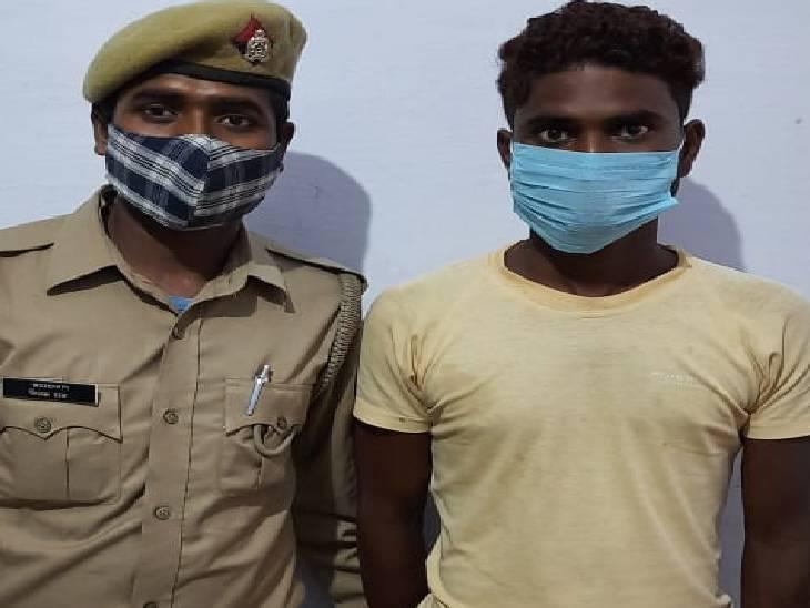 डेढ़ साल से फरार चल रहा था 25 हजार का इनामी, पुलिस और एसटीएफ ने किया गिरफ्तार चित्रकूट,Chitrakoot - Dainik Bhaskar