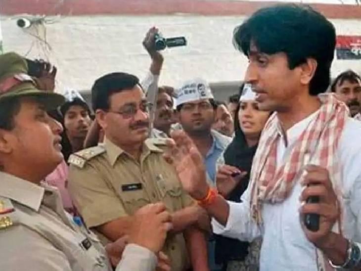 अमेठी में 2014 लोकसभा चुनाव के दौरान कुमार विश्वास पर दर्ज हुए थे तीन मुकदमे, यूपी सरकार ने लिए वापस|अमेठी,Amethi - Dainik Bhaskar