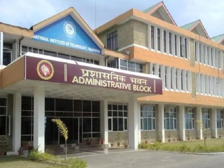 जालंधर से डॉ. अवस्थी हमीरपुर लौटे, हमीरपुर से मंत्रालय ने मांगा था 3 लोगों का पैनल|हमीरपुर,Hamirpur - Dainik Bhaskar