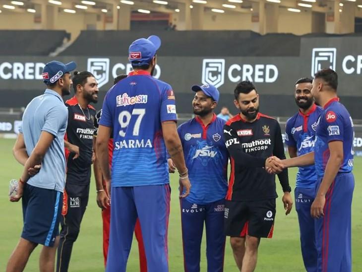 दिल्ली को हराकर विराट कोहली बेहद खुश हैं, पहली बार IPL चैंपियन बन सकती है RCB